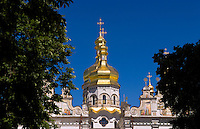 Perchersk Lavra Church with gold dome and artwork, Kiev, Ukraine. Russian Orthodox Cathedral