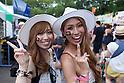 Festival Brasil 2016 in Tokyo