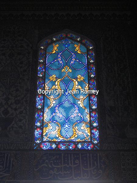 Princely Window