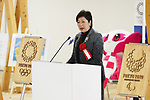 Yuriko Koike, <br /> JANUARY 29, 2020 : <br /> Tokyo 2020 to Host Press Tour of Village Plaza in Athletes Village and Ceremony Inviting Municipalities Participating in Operation BATON, <br /> in Tokyo, Japan. <br /> (Photo by Naoki Morita/AFLO SPORT)