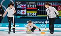 PyeongChang 2018: Curling: Women's Bronze Medal Game: Great Britain vs Japan
