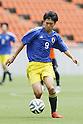 Football/Soccer: Training match - U-19 Japan 1-2 Omiya Ardija