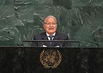 72 General Debate – 20 September <br /> <br /> Excellency Salvador Sánchez Cerén, President of the Republic of El Salvador