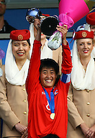 Korea DPR captain Yon Hui Pae lifts the World Cup..FIFA U17 Women's World Cup Final, USA v Korea DPR, Albany Stadium, Auckland, New Zealand, Sunday 16 November 2008. Photo: Renee McKay/PHOTOSPORT