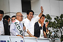 Shinzo Abe Final Election Rally in Tokyo Ahead of Upper House Election