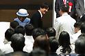 PyeongChang 2018 Paralympics: Japan National Organization Ceremony