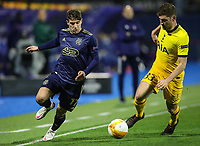 18th March 2021; Zagreb, Croatia;  Luka Ivanusec of Dinamo Zagreb goes past Ben Davies of Tottenham Hotspur during the UEFA Europa League Round of 16 Second Leg match between Dinamo Zagreb and Tottenham Hotspur at Maksimir stadium