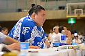 44th All Japan Sumo Junior High School Championship