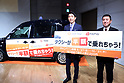 DiDi Mobility Japan and PayPay launch joint campaign
