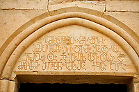 Close up picture & image of a Georgian inscription on the main entrance to David Gareja Georgian Orthodox monastery, Mount Gareja, Kakheti Region, Georgia (country)<br /> <br /> Founded in the 6th century by David (St. David Garejeli), one of the  thirteen Assyrian monks who built monasteries throughout Georgia. The monastery is spread out over a huge area of the arid Mount Gareja, with small cells and chapels cut into cliff faces