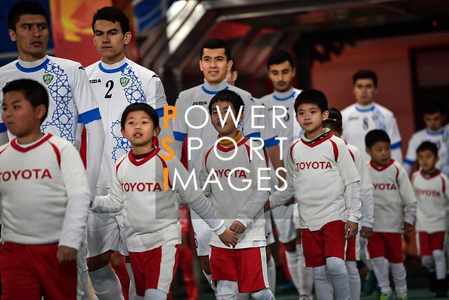 Uzbekistan vs South Korea during the AFC U23 Championship China 2018 Semi-Finals match at Kunshan Sports Center on 23 January 2018, in Kunshan, China. Photo by Zhenbin Zhong / Power Sport Images