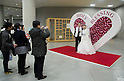 Newlyweds participate in a mass wedding ceremony of the Unification Church in Gapyeong
