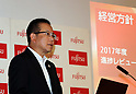 Fujitsu presents strategy as they pursue business integration with China's Lenovo