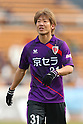 J2 2017 : Kyoto Sanga F.C. 1-2 Montedio Yamagata
