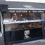 Exterior, Le Pain Quotodien Restaurant, Paris, France, Europe