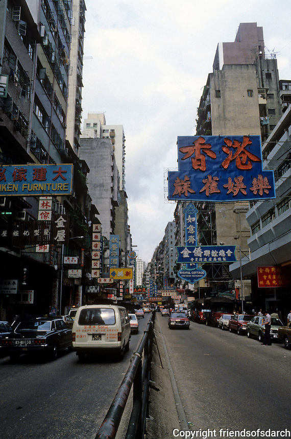 Hong Kong: Street scene. Photo '81.