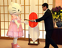 Hello Kitty and Pikachu appointed as envoys to help Japan's bid to hold World Expo 2025
