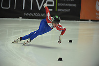 SPEEDSKATING: DORDRECHT: 05-03-2021, ISU World Short Track Speedskating Championships, Heats 500m Men, Marian Buksar (SVK), ©photo Martin de Jong