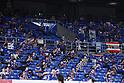 2020 J1 - Yokohama F.Marinos 1-1 Kashiwa Reysol