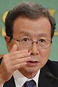 Chinese Ambassador to Japan addresses the Japanese press