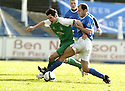 24/02/2007       Copyright Pic: James Stewart.File Name : sct_jspa06_qots_v_hibernian.JAMIE MCQUILKEN CHALLENGES  IVAN SPROULE.....James Stewart Photo Agency 19 Carronlea Drive, Falkirk. FK2 8DN      Vat Reg No. 607 6932 25.Office     : +44 (0)1324 570906     .Mobile   : +44 (0)7721 416997.Fax         : +44 (0)1324 570906.E-mail  :  jim@jspa.co.uk.If you require further information then contact Jim Stewart on any of the numbers above.........