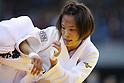 Judo: Kodokan Cup 2018