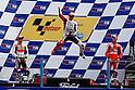 Dutch Grand Prix 2010