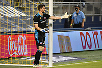 KANSAS CITY, KS - SEPTEMBER 02: Jimmy Maurer #20 of FC Dallas lines up the wall during a game between FC Dallas and Sporting Kansas City at Children's Mercy Park on September 02, 2020 in Kansas City, Kansas.