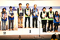 International Robot Sumo Tournament 2013