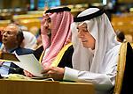72 General Debate – 23rd of September  2017<br /> <br /> FM of S Arabia