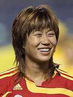 China forward (9) Han Duan. The Peoples Republic of China (CHN) defeated Denmark (DEN) 3-2 during their FIFA Women's World Cup China 2007 opening round Group D match at Wuhan Sports Center Stadium in Wuhan, China on September 12, 2007.