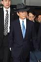 Taro Aso at Narita International Airport