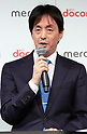 NTT Docomo and Mercari agreed to form a business partnership