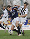 16/02/2008    Copyright Pic: James Stewart.File Name : sct_jspa19_falkirk_v_st_mirren.PATRICK CREGG IS CAUGHT BY HUGH MURRAY.James Stewart Photo Agency 19 Carronlea Drive, Falkirk. FK2 8DN      Vat Reg No. 607 6932 25.Studio      : +44 (0)1324 611191 .Mobile      : +44 (0)7721 416997.E-mail  :  jim@jspa.co.uk.If you require further information then contact Jim Stewart on any of the numbers above........