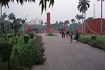 Jantar Mantar in New Delhi, India.