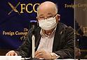 Hideko Hakamada press conference