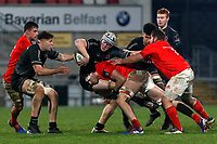 121220 - Ulster A vs Munster A
