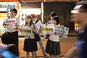 Demonstraters Protest Restart of Sendai Nuclear Plant