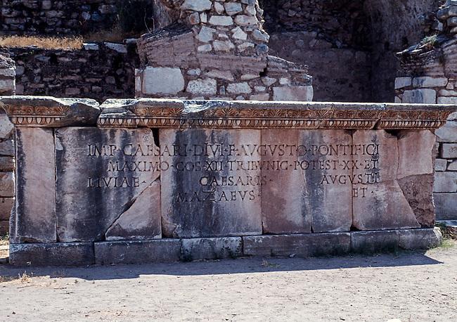 Ephesus. Gate Lintel Stone