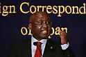 Donald Kaberuka Press Conference