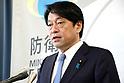 Defense Minister Itsunori Onodera speaks to the press about Aegis Ashore system