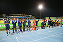 FIFA U-20 World Cup Poland 2019 : Japan 1-1 Ecuador