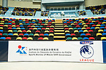 Branding set-up of the Summer Super 8 at the Macao East Asian Games Dome on July 17, 2018 in Macau, Macau. Photo by Yu Chun Christopher Wong / Power Sport Images