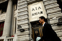 American International Assurance Company, Limited (AIA) in Shanghai Bund. .