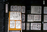Tokyo: Calligraphy display--real estate office? Photo '81.