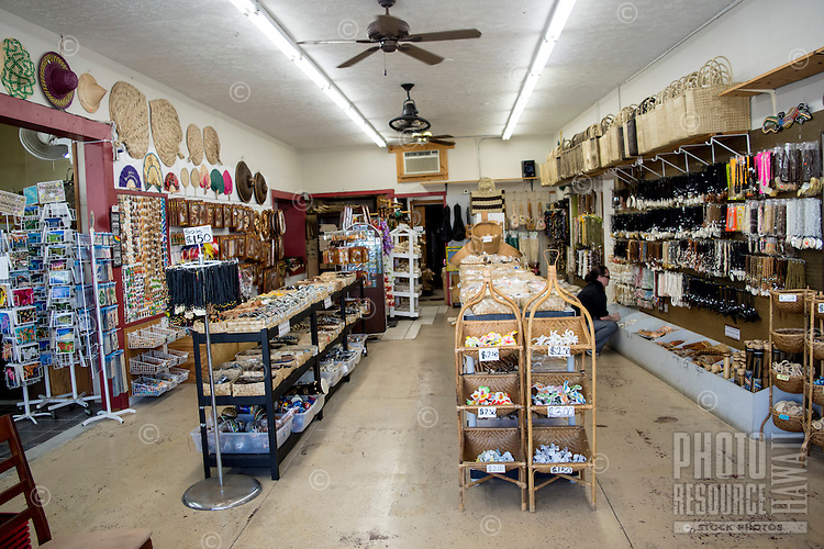 Dolly's Handicrafts, across the street from the Hilo Farmers Market on Mamo Street in downtown Hilo, Big Island of Hawai'i.