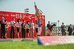 JUN 1,2014:One and Only,ridden by Norihiro Yokoyama,wins the Tokyo Yushun (Japanese Derby) at Tokyo in Tokyo, Japan. Kazushi Ishida/ESW/CSM