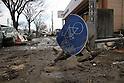 Japan Earthquake - Sendai