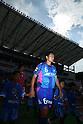 Football/Soccer: 2013 Japan Football League (JFL) - FC Machida Zelvia 3-1 MIO Biwako Shiga