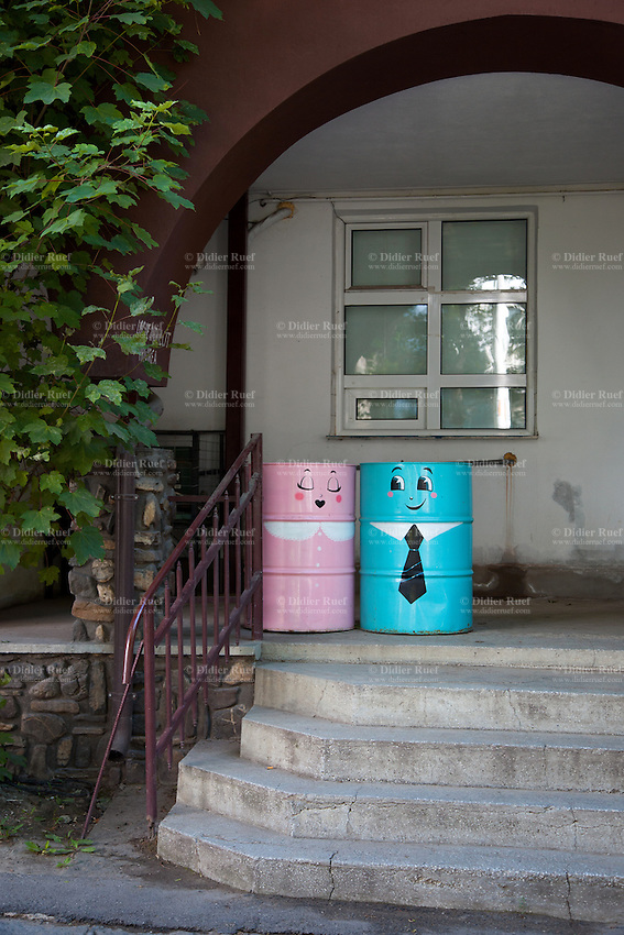 Romania. Iași County. Iasi. Town center. Two barrels close to each other form a loving couple. They stand on top of a staircase and under a covered shelter projecting in front of a building's entrance. Iași (also referred to as Iasi, Jassy or Iassy) is the largest city in eastern Romania and the seat of Iași County. Located in the Moldavia region, Iași has traditionally been one of the leading centres of Romanian social life. The city was the capital of the Principality of Moldavia from 1564 to 1859, then of the United Principalities from 1859 to 1862, and the capital of Romania from 1916 to 1918. 7.06.15 © 2015 Didier Ruef